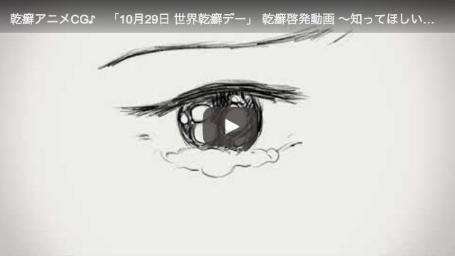 wpd-anime
