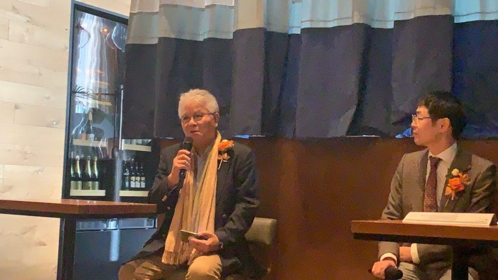 田中さんと今福教授